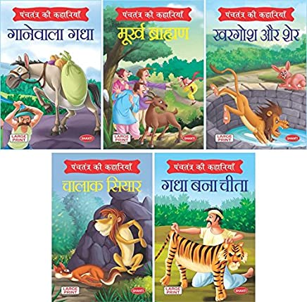 Amazon in: Shanti Publications: Books