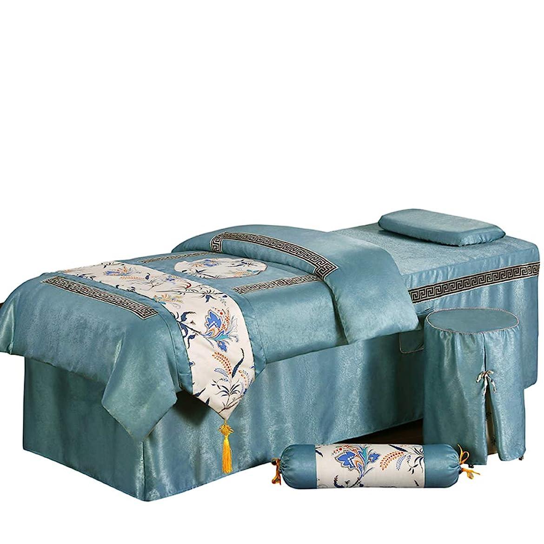 形便利さ地理美容 ベッド カバー, 欧州 高級 4 作品 マッサージ テーブル シート セット な 穴と 理髪 ベッドの周りをラップ スカート カスタマイズ-A 190X70cm