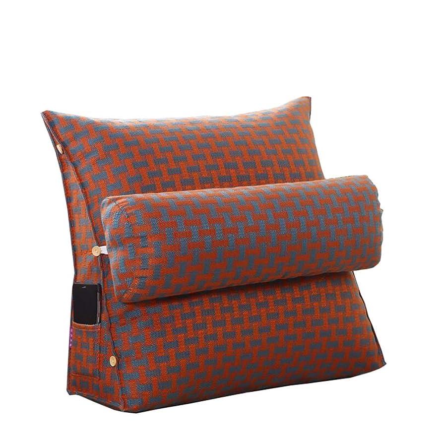 極地プロジェクター溢れんばかりのトライアングルクッション、ソファ枕ビッグバックベッドネックケア腰部ピローオフィスバッククッション(織パターン) BZHEN (Color : B, Size : 45*45*20cm)