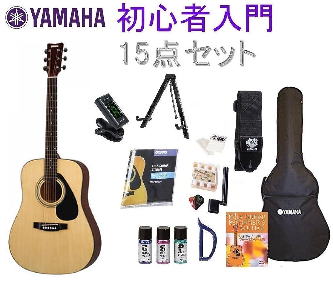 無謀確認してください鮫ヤマハ YAMAHA アコギ入門DVDセット F-310P NT(ナチュラル) 15点初心者セット