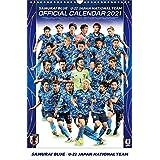 サッカー日本代表 2021年カレンダー 壁掛け リバーシブル仕様/SAMURAI BLUE・U22ナショナルチーム+なでしこジャパン CL-752