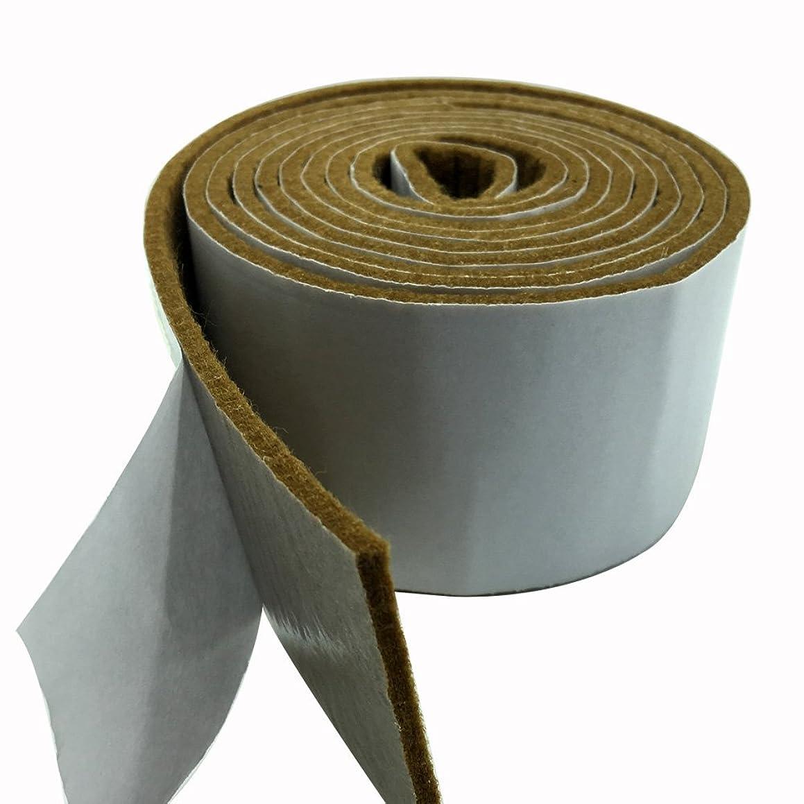 出血到着するスピーチTetedeer 床のキズ防止テープ 自由にカットして使用可 幅5cm 長200cm (ブラウン)