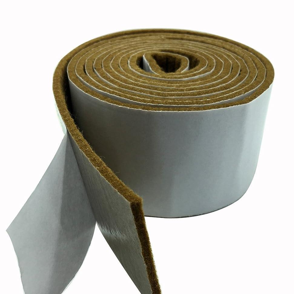 ショッピングセンター債務者不条理Tetedeer 床のキズ防止テープ 自由にカットして使用可 幅5cm 長200cm (ブラウン)