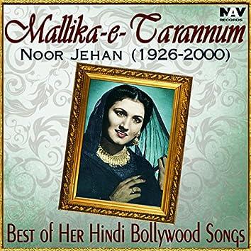 Mallika E Tarannum Noor Jahan Best of Her Hindi Bollywood Songs