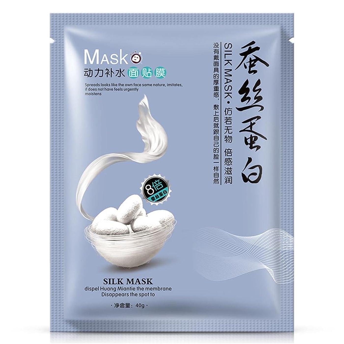 ヨーグルト誘導上院SILUN 1ピースワンスプリングシルクプロテイン保湿フェイシャルマスクオイルコントロールにきび除去ホワイトニング化粧品保湿フェイスマスク