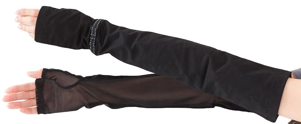軽量先住民チューインガムエル (ELLE) 接触冷感 スマホ対応 指なし ロング タイプ UV 手袋 メッシュ リボン 滑り止め ケース付 (ブラック)