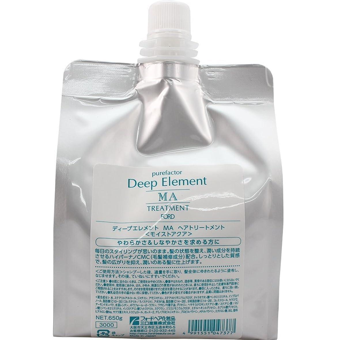 蒸留する急行するジュニアフォードヘア化粧品 ディープエレメント MA ヘアトリートメント レフィル 650g