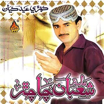 Khari Eid Kiyan
