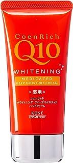 KOSE コーセー コエンリッチ 薬用ホワイトニング ハンドクリーム ディープモイスチュア 80g (医薬部外品) [並行輸入品]