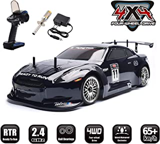 hsp remote control car parts
