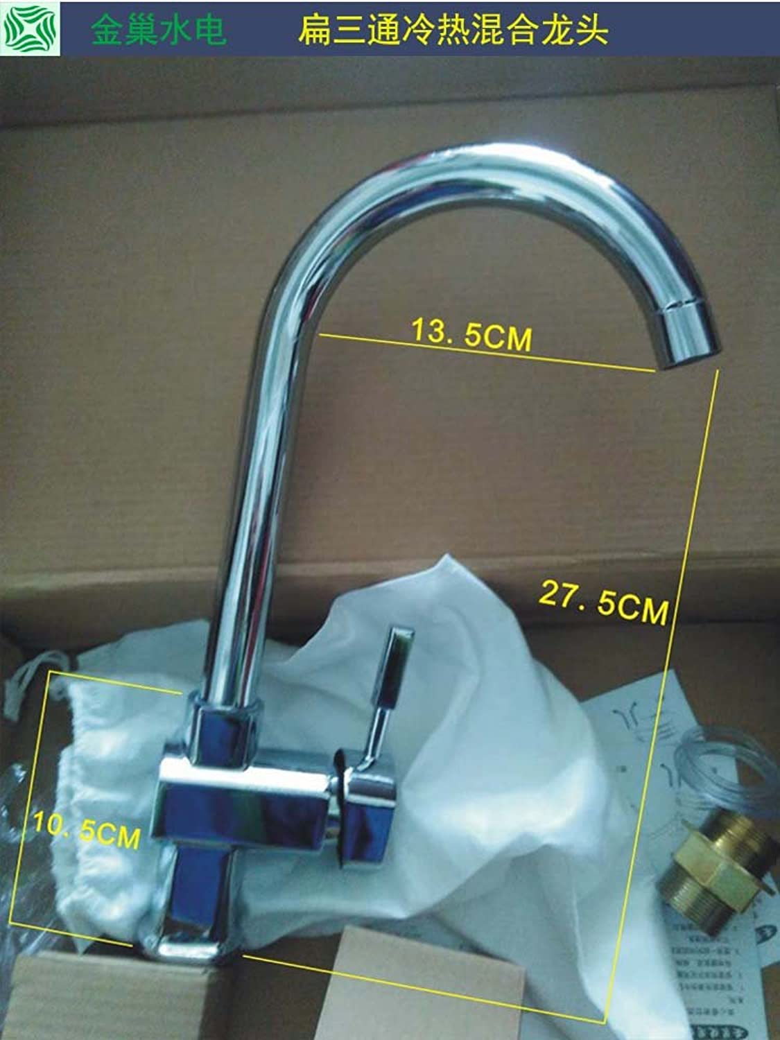 Gyps Faucet Sink Single Lever Mixer Tap Fitting for Bathroom The Most Important Boutique Upferung The Smaller Cooking Pot of Hot and Cold Colours Flat Screen Tee T Slim Flat