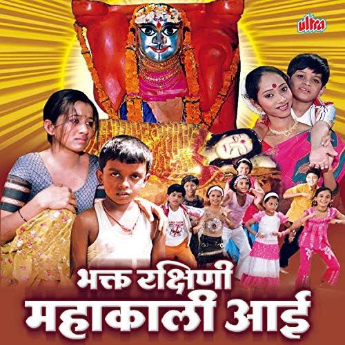 Vijay Sartape, Shakuntala Jadhav, Nitin Tupe, Nehha Rajpal, Sanchita Morajkar, Prabuddh Lokhande & Arvind Mohite