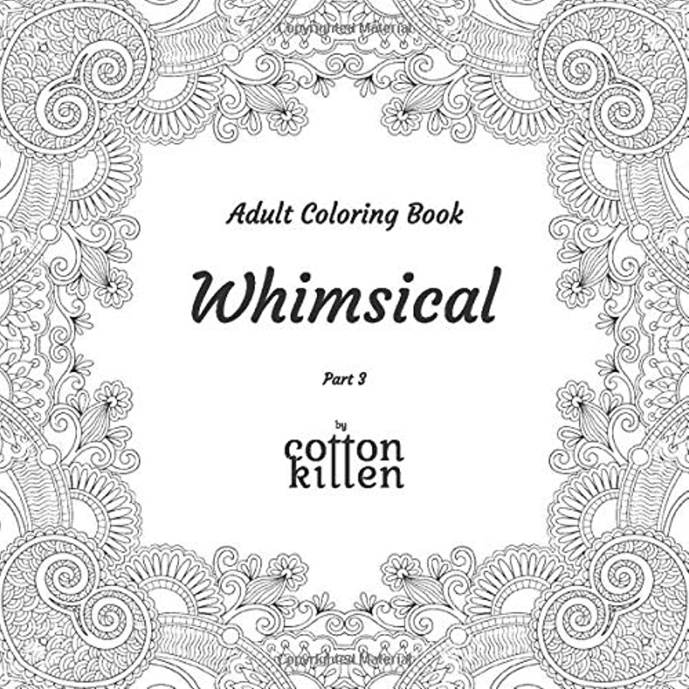 ヶ月目主流サドルAdult Coloring Book - Whimsical - Part 3