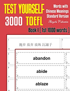 Test Yourself 3000 TOEFL Words with Chinese Meanings Standard Version Book I (1st 1000 words): Practice TOEFL vocabulary f...