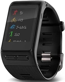 GARMIN(ガーミン) アクティブトラッカー 時計 活動量計 VIVOACTIVE J HR 心拍 歩数 防水 GPS 【日本正規品】 160518