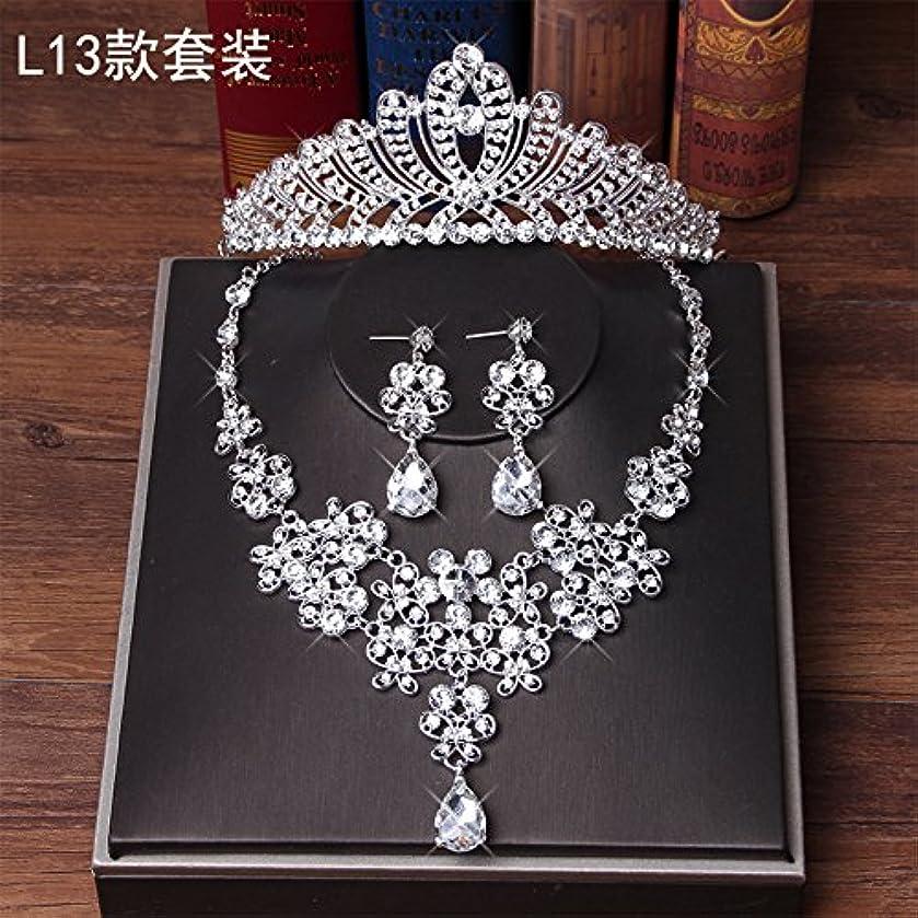 Quantity 1x bride Headdress Korean Crown Tiara Party Wedding Headband Women Bridal Princess Birthday Girl Gift necklace _three-piece_kit_manual_photography_ Wedding jewelry .