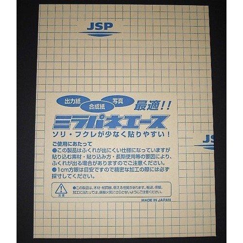 Lタックパネル(片面粘着) A4 5mm