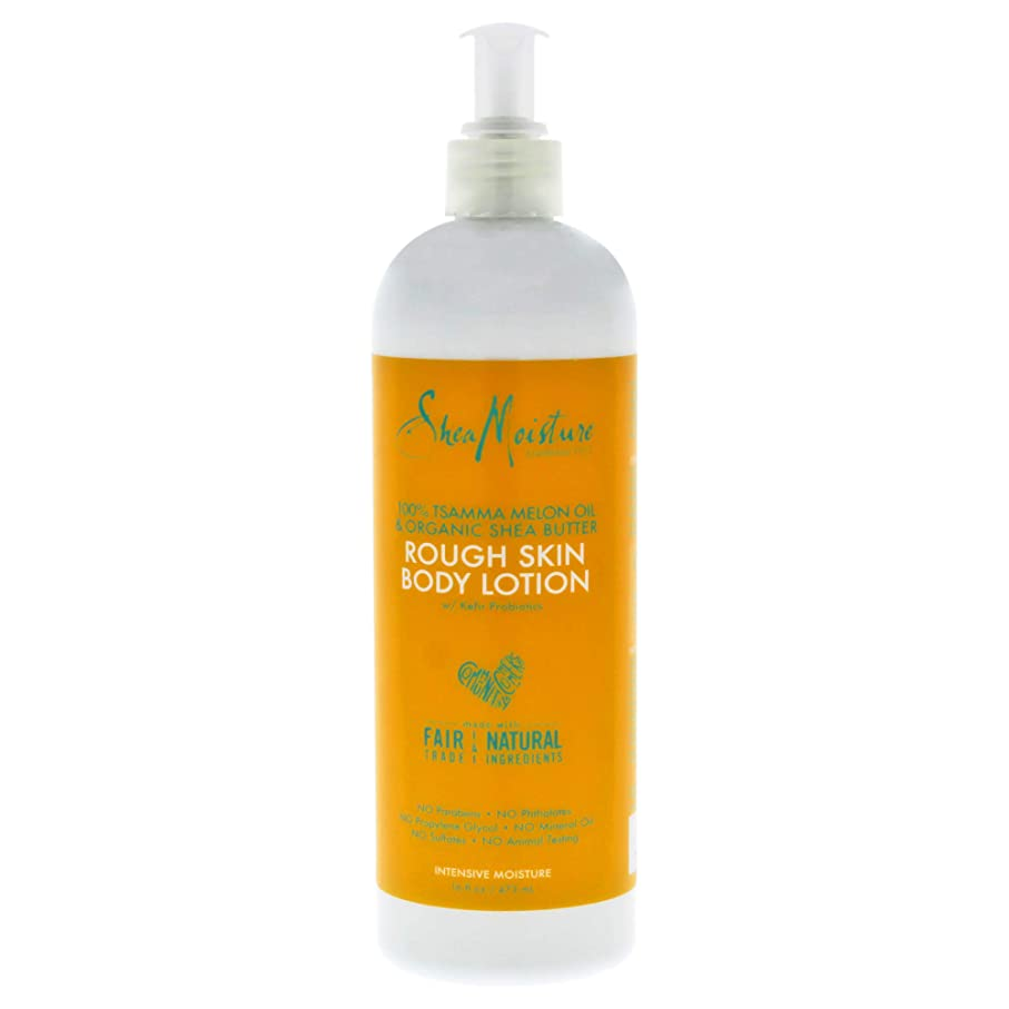 通知する昼間弾薬100% Tsamma Melon Oil & Organic Shea Butter Rough Skin Body Lotion