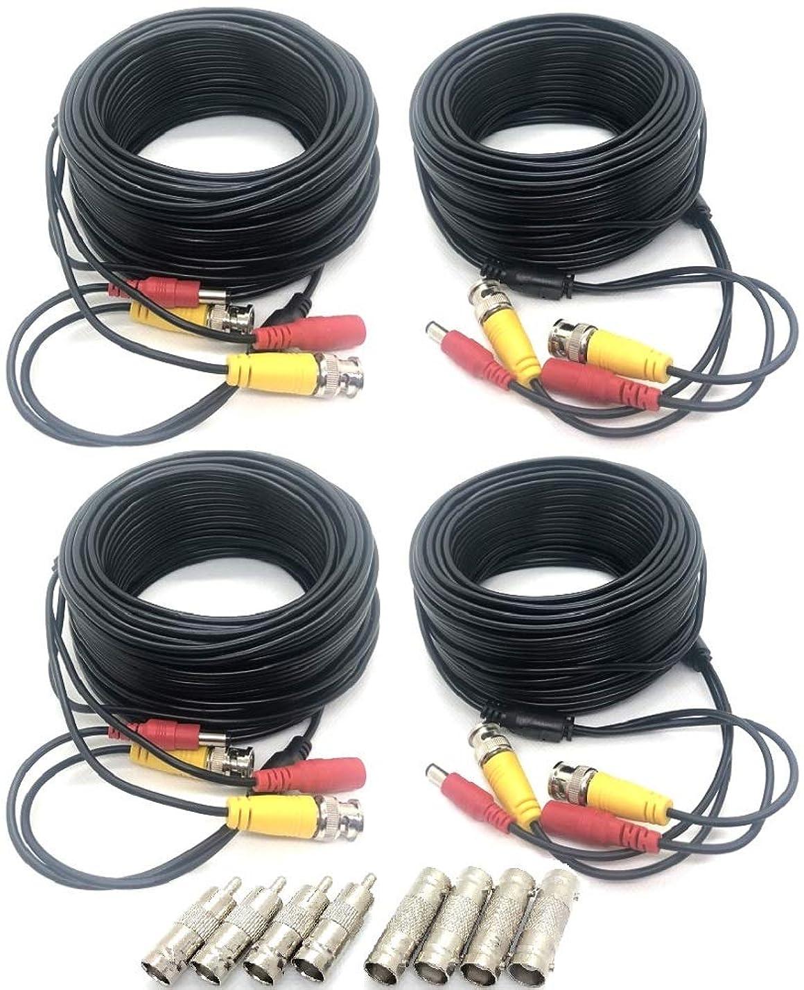 ケージ飾るゆでるCCTV 防犯カメラ用 延長ケーブル 30m 4本 セット 8個 コネクタ 付き BNC 端子 ケーブル 映像 電源 一体型 増設 KRB011