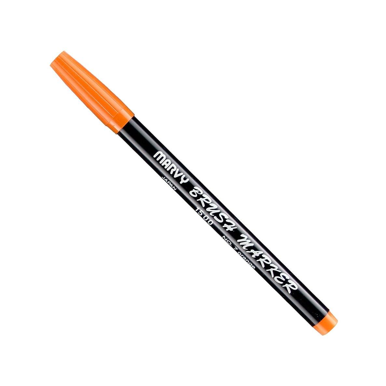 Uchida Of America 1500-C-7 Brush Marker, Orange