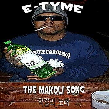 The Makoli Song - Single