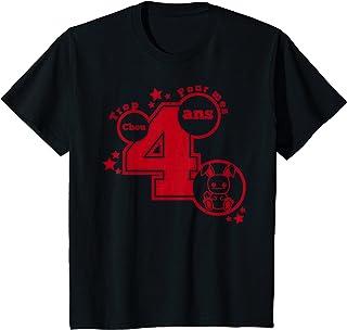 Enfant cadeau anniversaire 4 ans humour - trop chou pour mes 4 ans T-Shirt