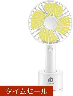 【2020年最新改良モデル】Dreamegg 携帯扇風機 2500mAh 10時間連続動作 小型だが大風量 静音 手持ち 卓上 一台二役 扇風機 ハンディ ファン 熱中症対策 DG-N9 (ホワイト)