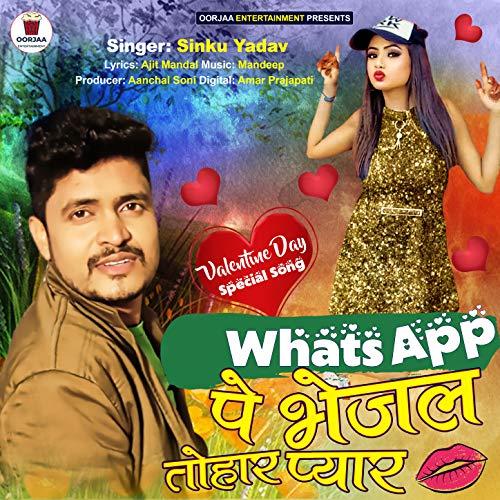 WhatsApp Pe Bhejal Tohar Kiss