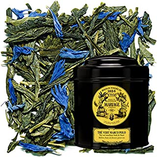 MARIAGE FRERES. The Vert Marco Polo, 100g Loose Tea, in a Tin Caddy (1 Pack) Seller Product Id MRLS68 - USA Stock