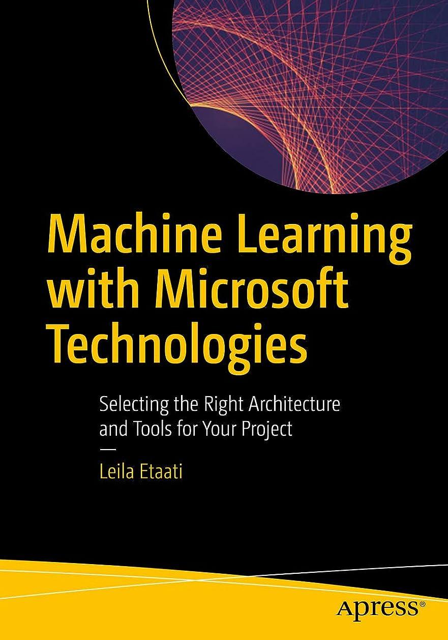 驚きフェローシップ定刻Machine Learning with Microsoft Technologies: Selecting the Right Architecture and Tools for Your Project (English Edition)