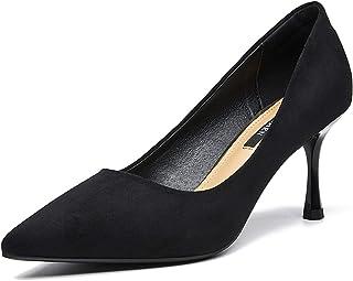 [ZGR] パンプス 黒 歩きやすい スエード ハイヒール 大きいサイズ ヒール7cm レディースパンプス 美脚 靴 仕事 オフィスシューズ ブラック