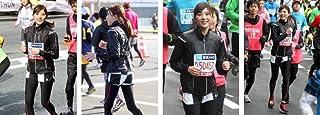 a846 山岸舞彩写真 20枚セット 女子アナウンサー