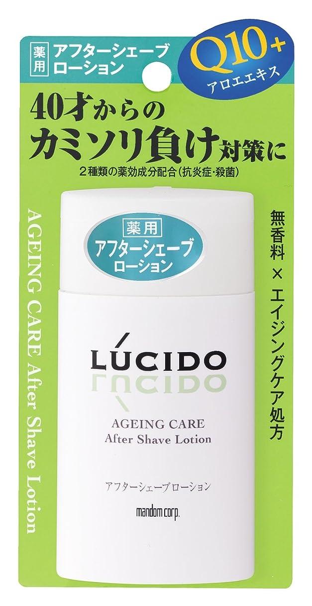 静的修羅場無駄なLUCIDO(ルシード) 薬用アフターシェーブローション (医薬部外品) 120mL