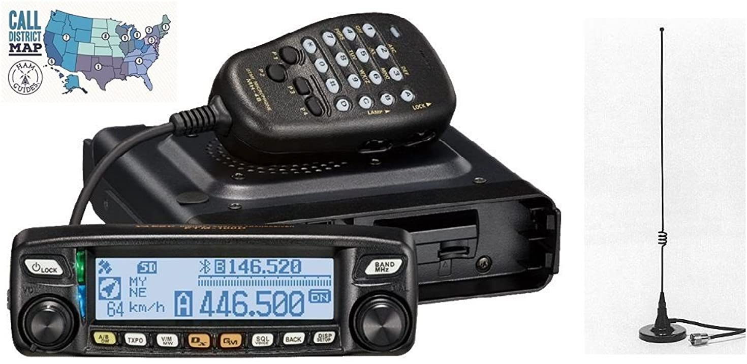 Bundle - 3 Items: Includes Yaesu FTM-100DR VHF/UHF 50W Mobile Transceiver with Comet Dual-Band Mag-Mount Antenna and Ham Guides TM Quick Reference Card!!
