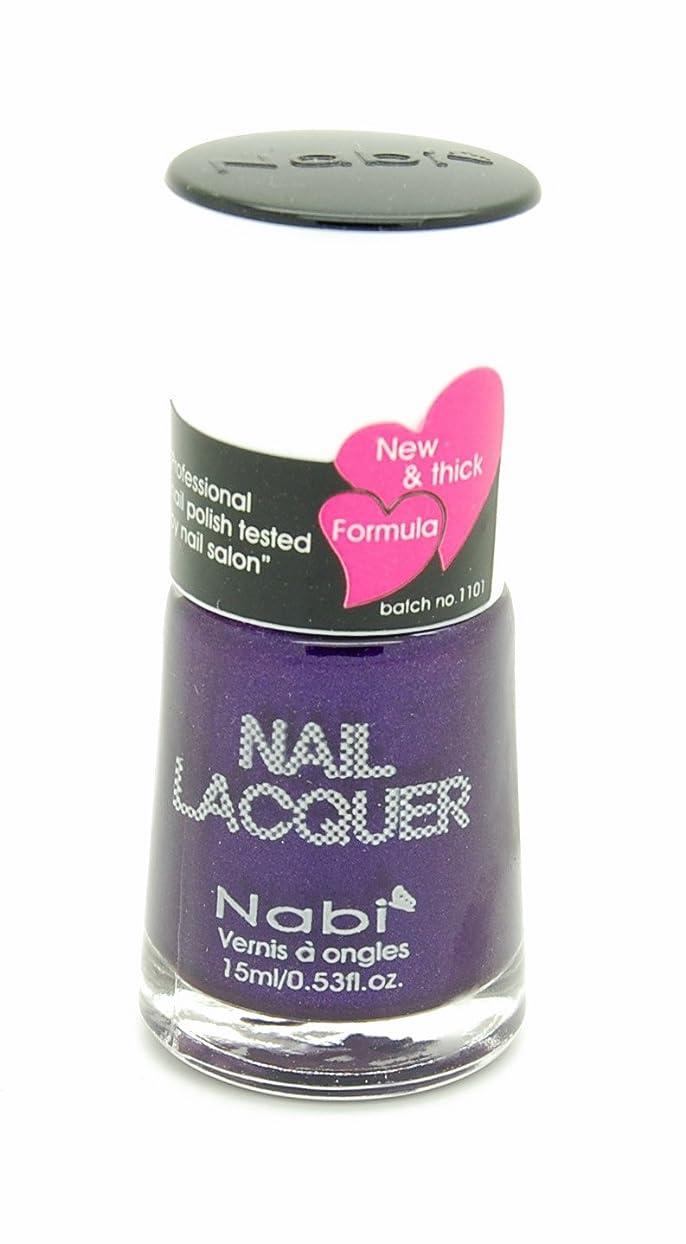 陰気かろうじて解決Nabi Cosmetics Matte Lipstick - Matte Lolipop (並行輸入品)