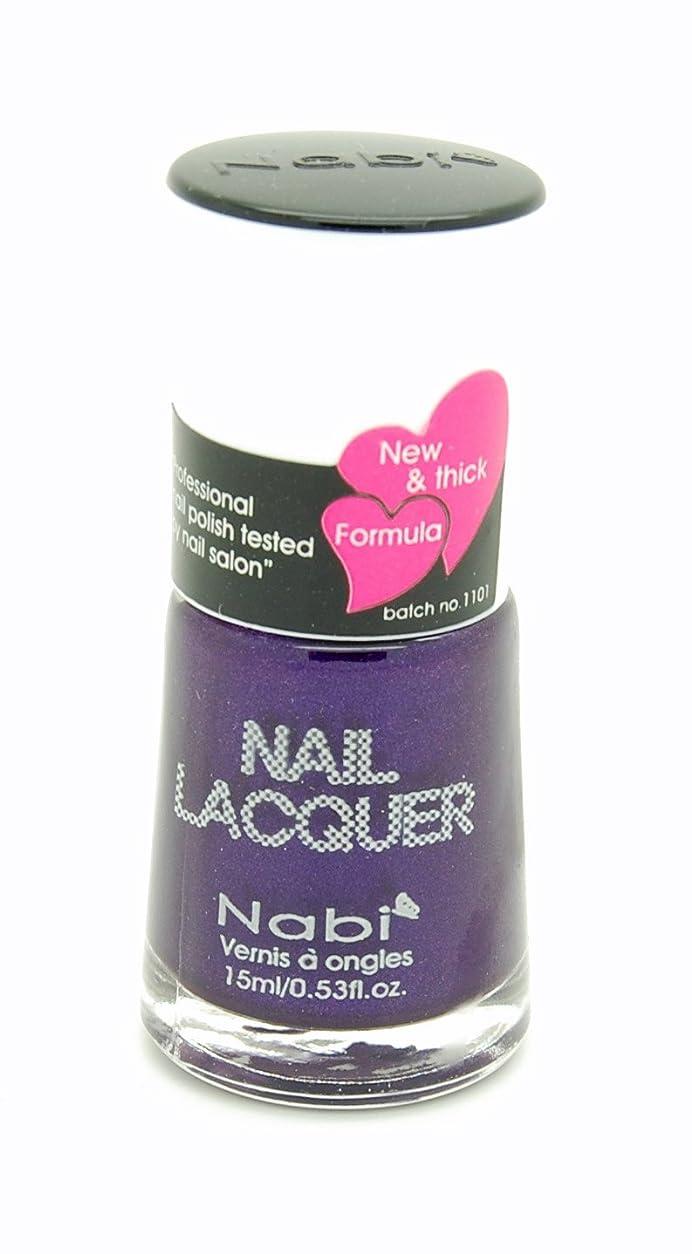 せっかち所得振り子Nabi Cosmetics Matte Lipstick - Matte Lolipop (並行輸入品)