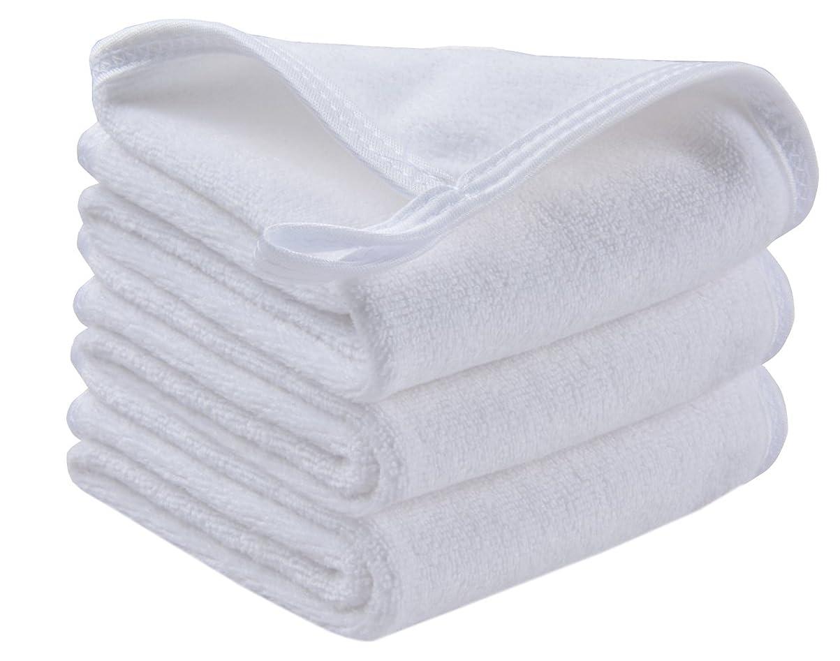 騒ぎボトルネック遠えSunland メイク落としタオル 柔らかい クレンジング クロス 洗顔 タオル 20cmx40cm ホワイト 3枚