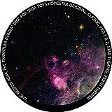 LMC Region Near The Tarantula Nebula - disc for Sega Toys Homestar Classic/Flux/Original Planetarium