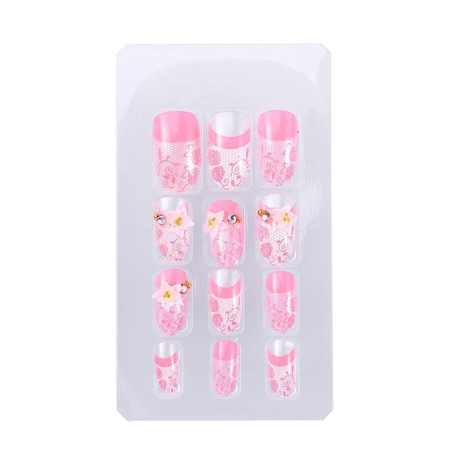またはどちらか冷えるよく話されるFrcolor ネイルチップ つけ爪 手作りネイルチップ ピンク ネイルジュエリー 3D デコレーション 中等長さ ネイルアート 24枚セット