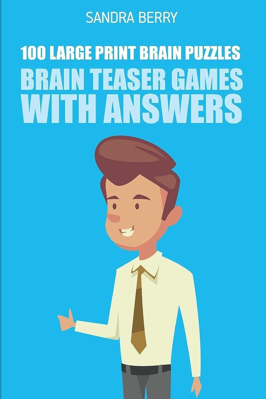 アクティビティスーパーマーケットタイプBrain Teaser Games With Answers: Kohi Gyunyu Puzzles - 100 Large Print Brain Puzzles (Brain Games For Adults)