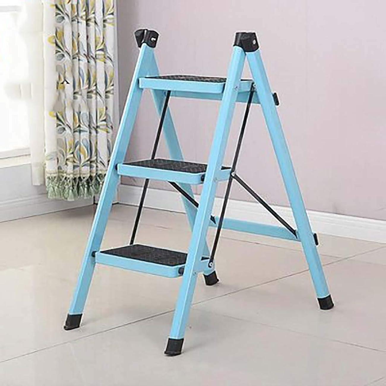 管理者コインメロディー3ステップ はしご,式 はしご アンチ スリップ 梯子 鉄 はしご 便 多機能 ホーム-水色 69x48x68cm(27x19x27inch)