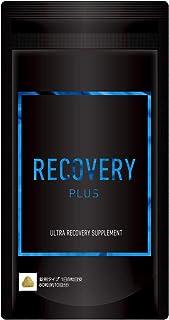 回復系サプリメント RECOVERY PLUS (リカバリープラス) 80錠 10回分