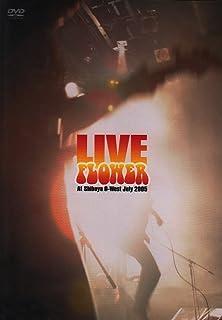 ライブ・フラワー [DVD]