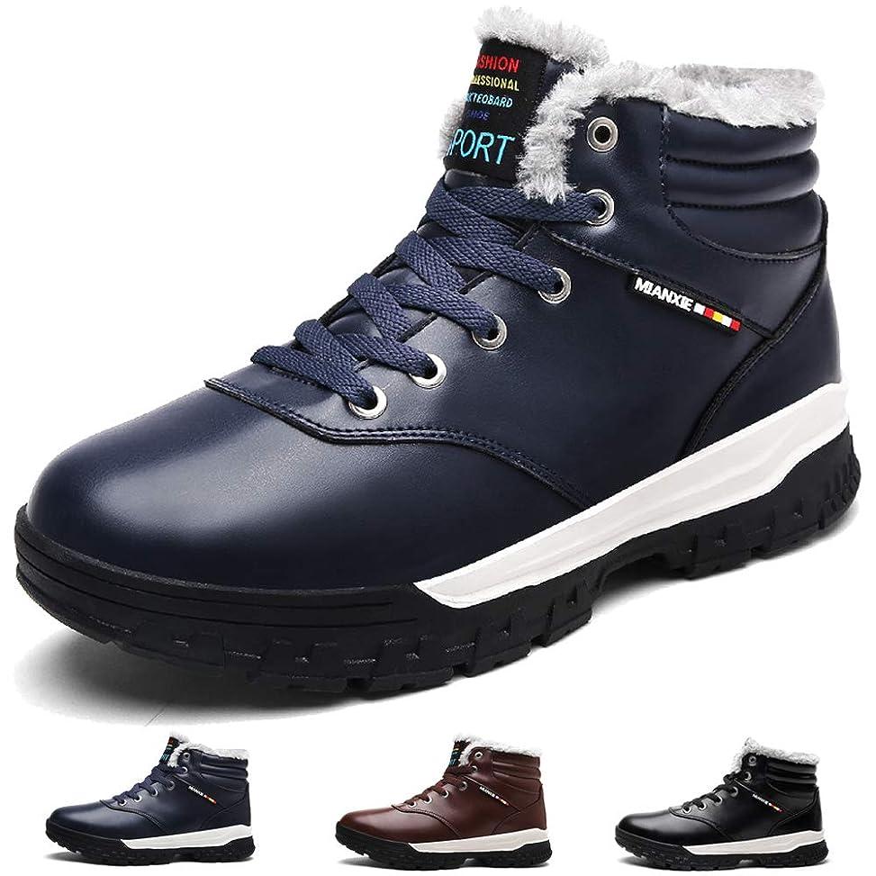 未接続分数寂しい[BOLOG] スノーブーツ メンズ 防水 アウトドアシューズ ウィンターブーツ 防寒 綿靴 裏起毛 トレッキングシューズ 雪靴 ハイカット スニーカー 暖かく保つ 滑り止め