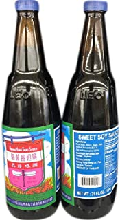 Sweet Soy Sauce - 21fl oz (Pack of 2)