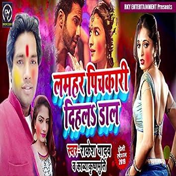Lamhar Pichkari Dihal Dal