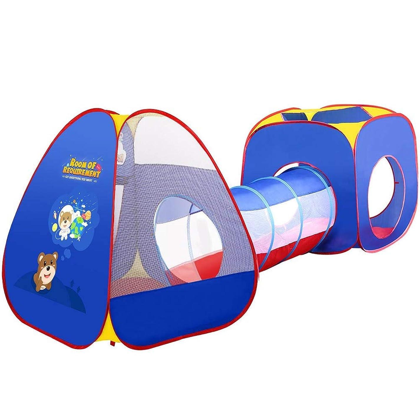 感情の晩ごはんマークされたHLMIN 子供用テントキッズテントトンネル3の1、子供、男の子、女の子、屋内/屋外/庭のためのテント幼児のクロールトンネルプレイハウスボールピットテントをポップアップします。 ( Color : Blue )