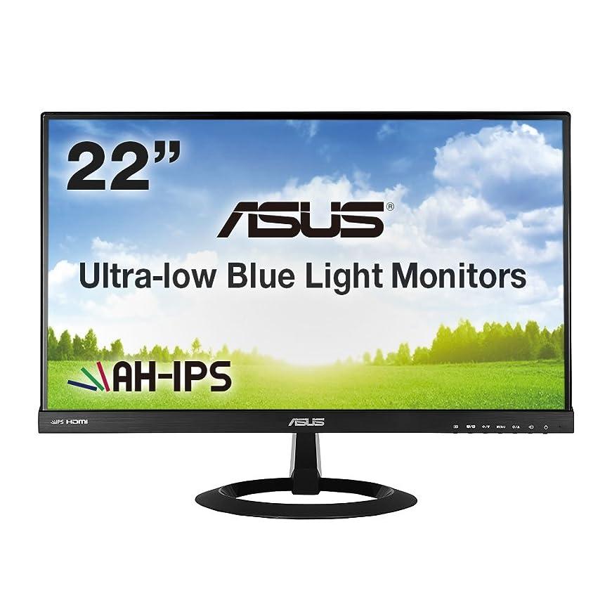 謙虚謙虚キャロラインASUS 21.5型フルHDディスプレイ ( 広視野角178° / HDMI×2,D-sub×1 / スピーカー内蔵 / ノングレア / 3年保証 ) VX229H