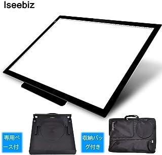 Iseebizトレース台 LEDライトパッド light table 護眼 タッチスイッチ A2サイズ 超薄 厚さ5mm 3階段調光 省エネ 専門ベース付き 収納バッグ付き(A2)