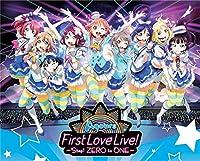 ラブライブ! サンシャイン!! Aqours First LoveLive! ~Step! ZERO to ONE~ Blu-ray Memorial...